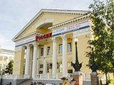 Кинотеатр Россия